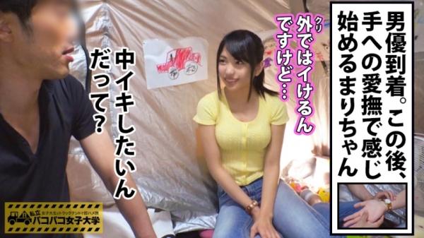 保育士志望のJDがテントの中で膣イキ初体験!高杉麻里画像75枚のa013枚目