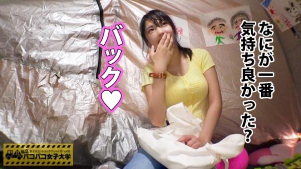 保育士志望のJDがテントの中で膣イキ初体験!高杉麻里画像75枚のa026枚目