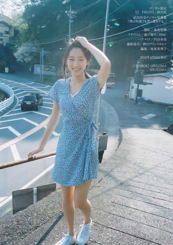 武田玲奈 水着の透ける素肌が大胆なセクシー画像100枚の30枚目