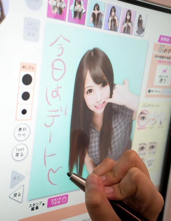 玉木くるみ 黒髪ムッチリ巨乳娘のセックス画像80枚の009枚目