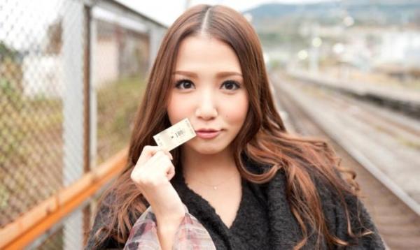 友田彩也香と鈴木一徹の濃密セックス画像 二人きりの温泉旅行142枚の006枚目
