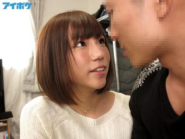 翼 AV女優 画像 d011