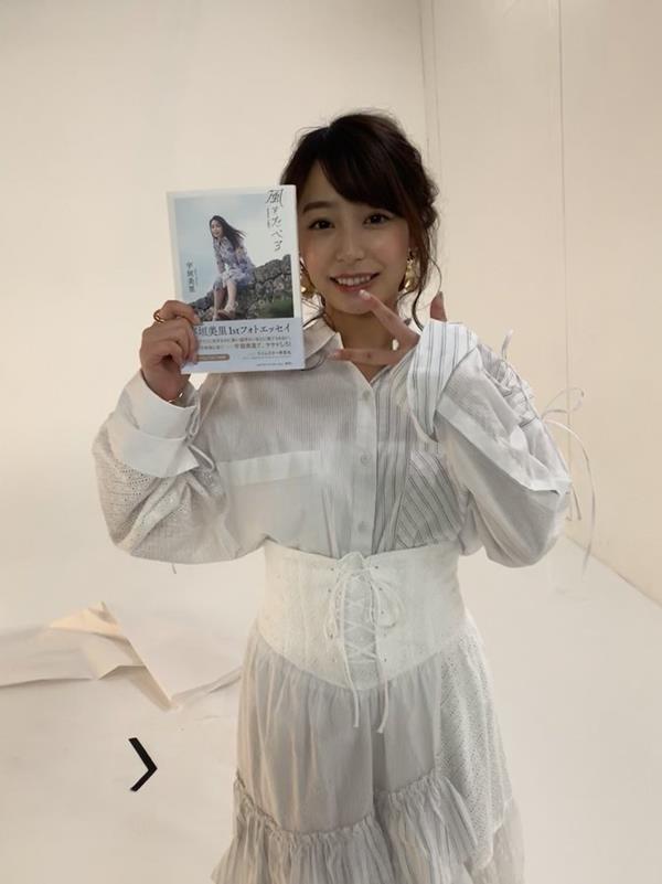 宇垣美里 水着姿を見たい女子アナ画像67枚のb01枚目