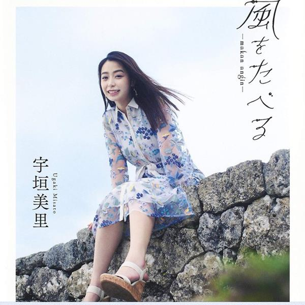 宇垣美里 水着姿を見たい女子アナ画像67枚のb02枚目