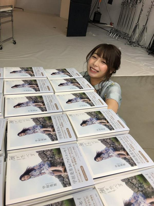 宇垣美里 水着姿を見たい女子アナ画像67枚のb07枚目