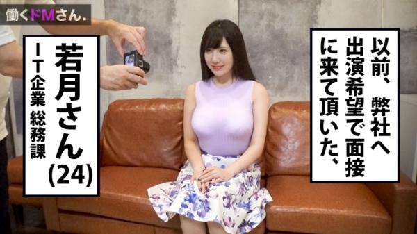 若月みいな(若槻みづな)Jカップ爆乳美女エロ画像87枚のd002枚目
