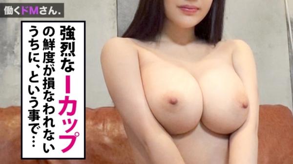 若月みいな(若槻みづな)Jカップ爆乳美女エロ画像87枚のd003枚目