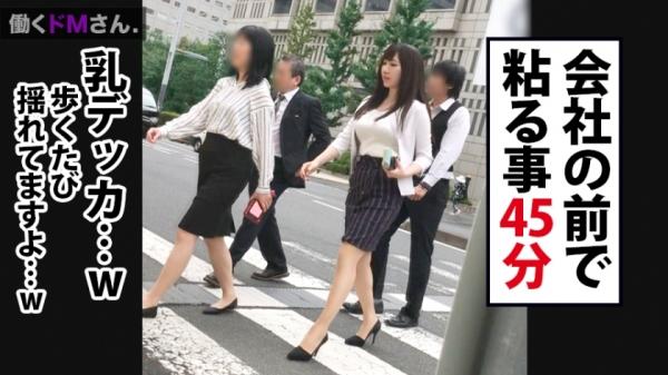 若月みいな(若槻みづな)Jカップ爆乳美女エロ画像87枚のd004枚目