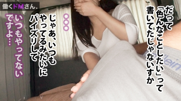 若月みいな(若槻みづな)Jカップ爆乳美女エロ画像87枚のd008枚目