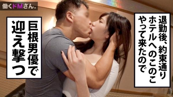 若月みいな(若槻みづな)Jカップ爆乳美女エロ画像87枚のd013枚目
