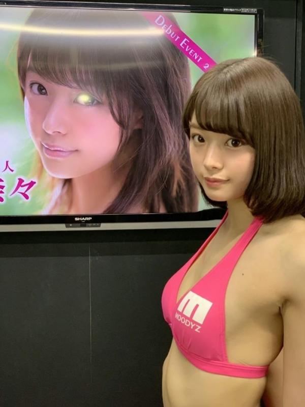 八木奈々 10年に1人の純真ピュア美少女エロ画像56枚のa22枚目