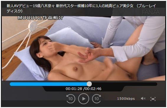 八木奈々 10年に1人の純真ピュア美少女エロ画像56枚のc12枚目