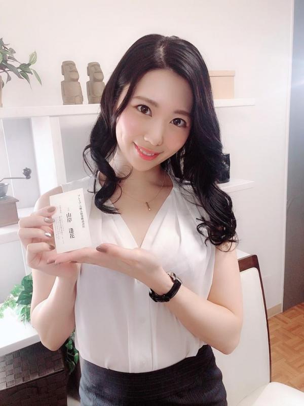 元女子アナ 山岸逢花 卑猥なお尻のスレンダー美女エロ画像45枚のa02枚目