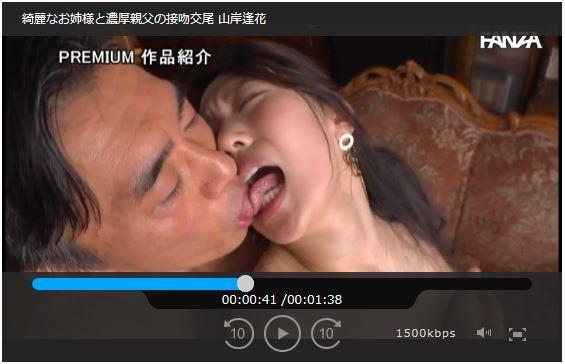 元女子アナ 山岸逢花 卑猥なお尻のスレンダー美女エロ画像45枚のc12枚目