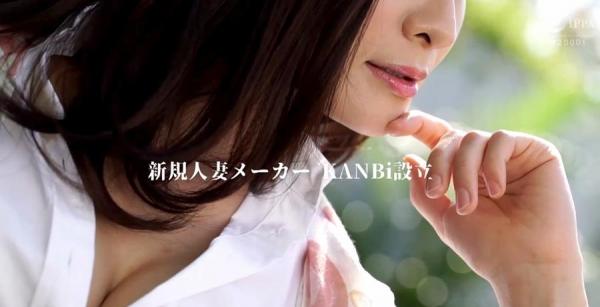 神戸の人妻 米倉穂香(よねくらほのか)中出し解禁【画像58枚】のc002枚目
