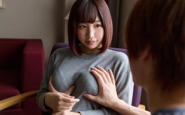 夢咲ひなみ S-Cute Hinami 美少女エロ画像52枚のa003枚目