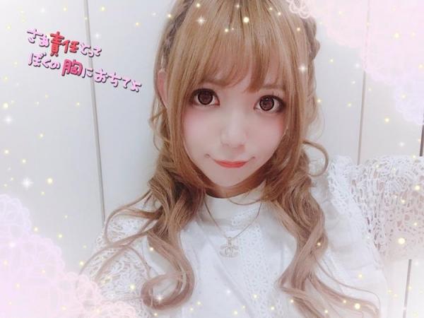 優月心菜(ゆづきここな)白桃ピチピチ肌 元芸能人エロ画像48枚のa002枚目