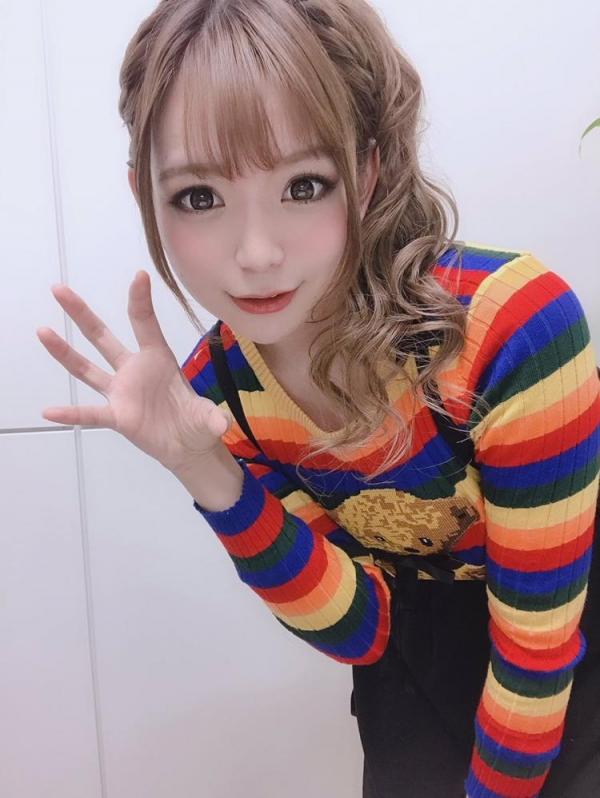 優月心菜(ゆづきここな)白桃ピチピチ肌 元芸能人エロ画像48枚のa008枚目