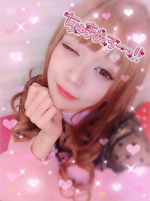 優月心菜(ゆづきここな)白桃ピチピチ肌 元芸能人エロ画像48枚のa012枚目