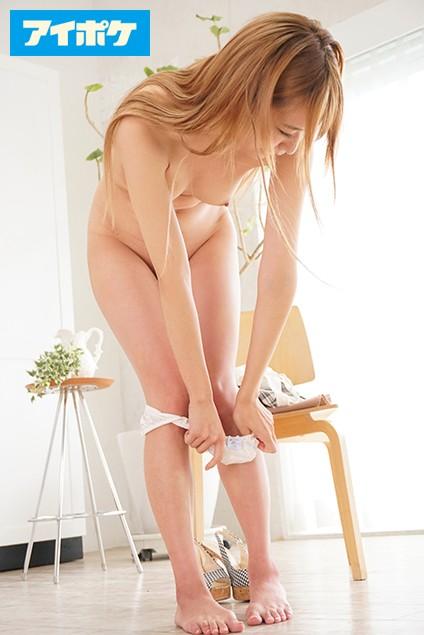 優月心菜(ゆづきここな)白桃ピチピチ肌 元芸能人エロ画像48枚のc003枚目