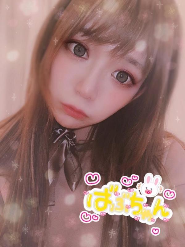 優月心菜(ゆづきここな)白桃ピチピチ肌 元芸能人エロ画像48枚のd002枚目