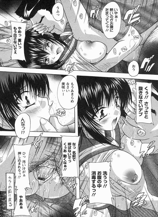 1_haramasesx12_008.jpg