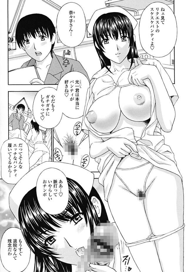 1_kurikango_001.jpg