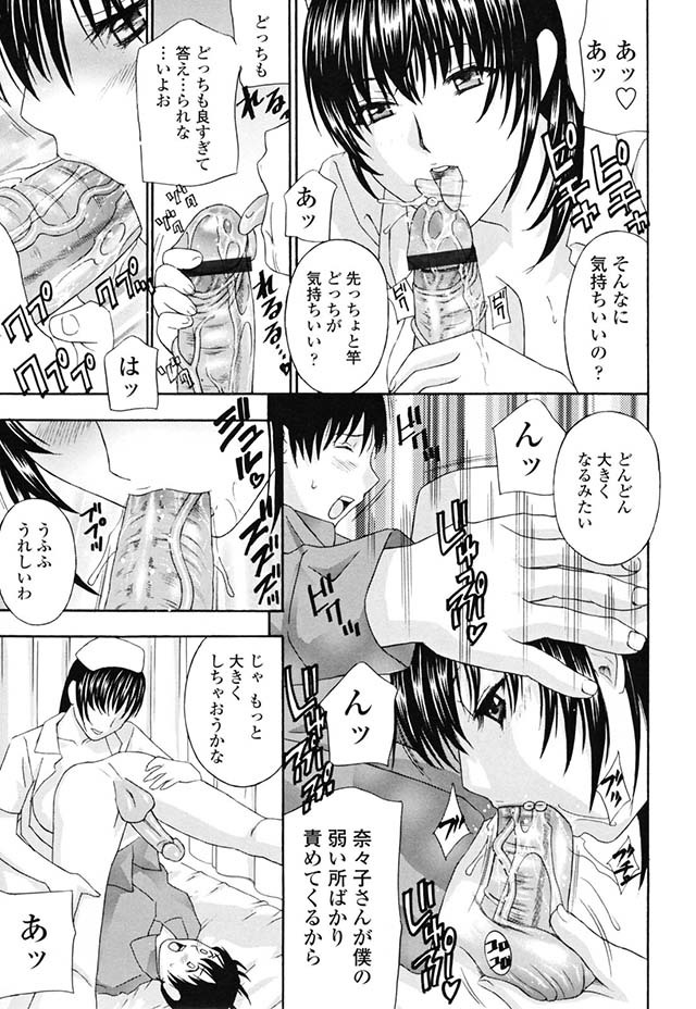 1_kurikango_003.jpg