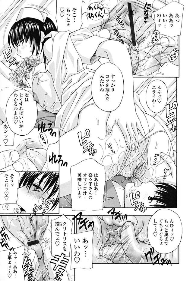 1_kurikango_005.jpg