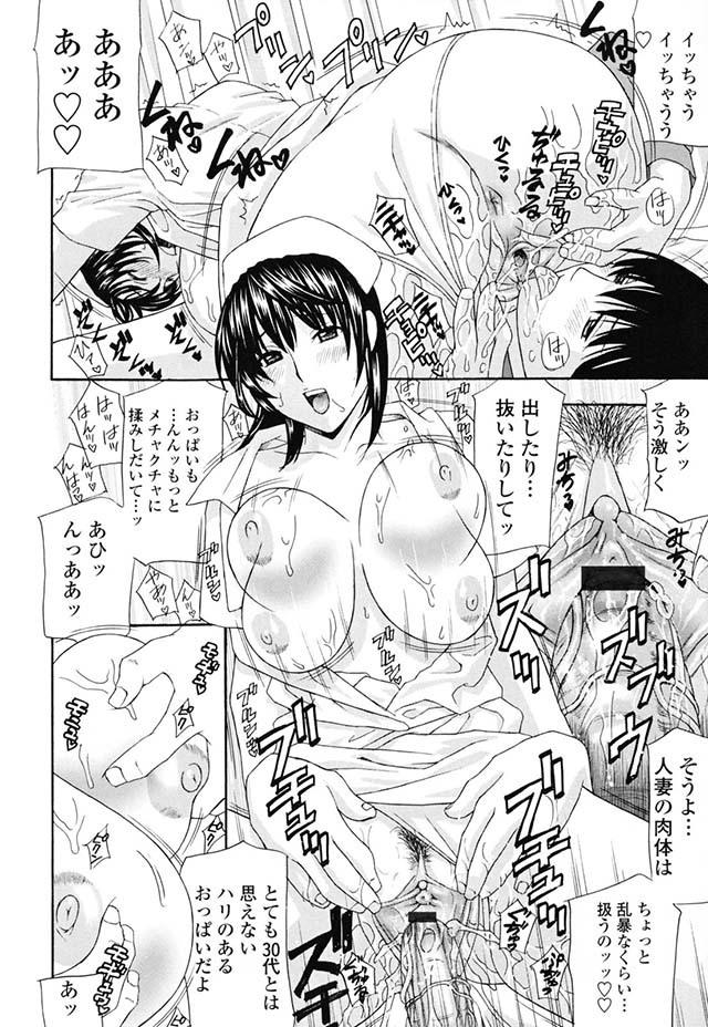 1_kurikango_006.jpg