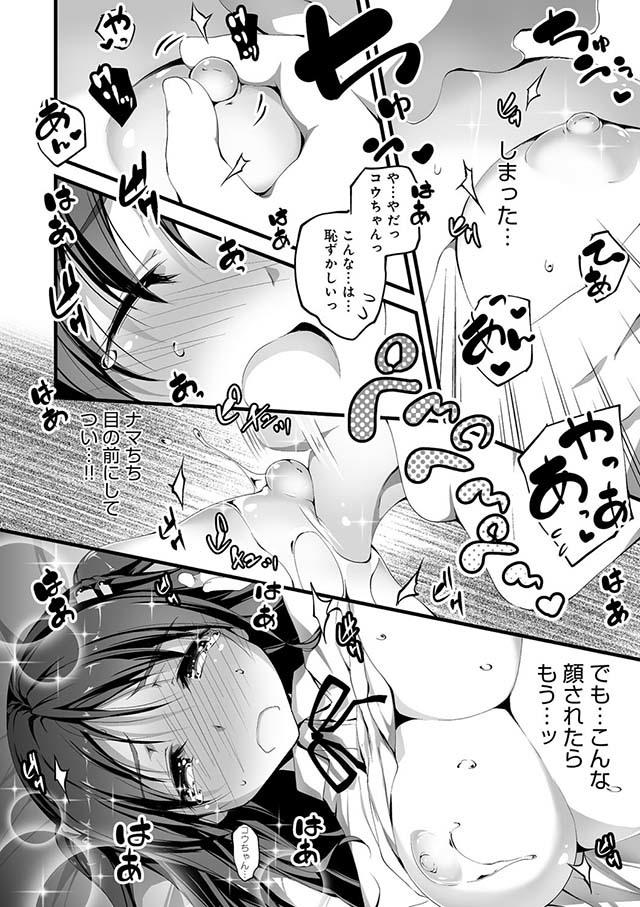 1_osanaopa_a005.jpg