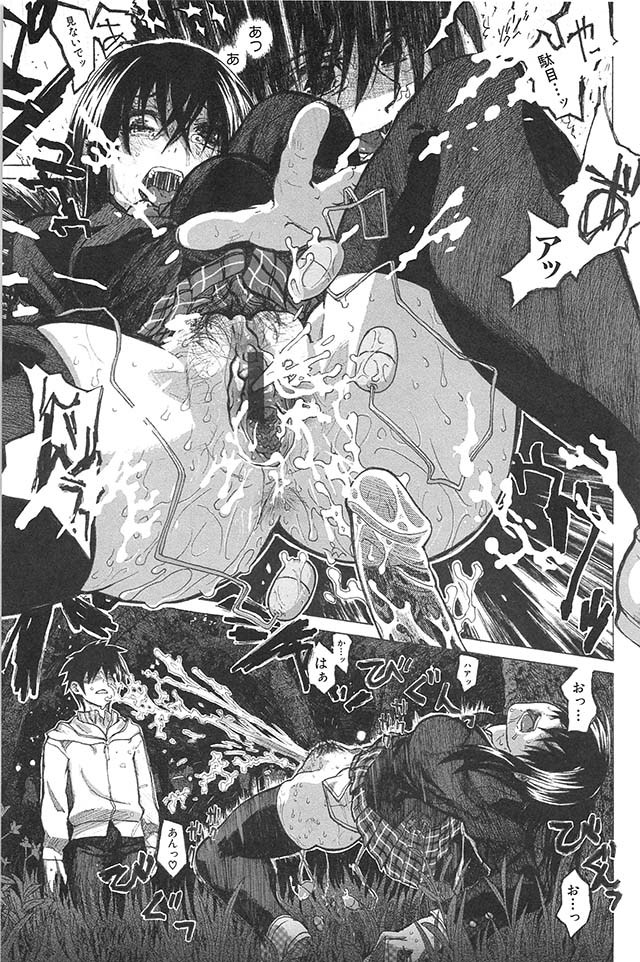 2_seifukukai_z008.jpg