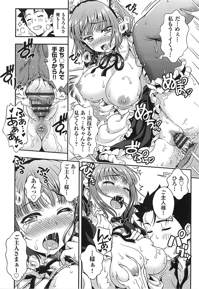 2_seiyumanakx_011.jpg