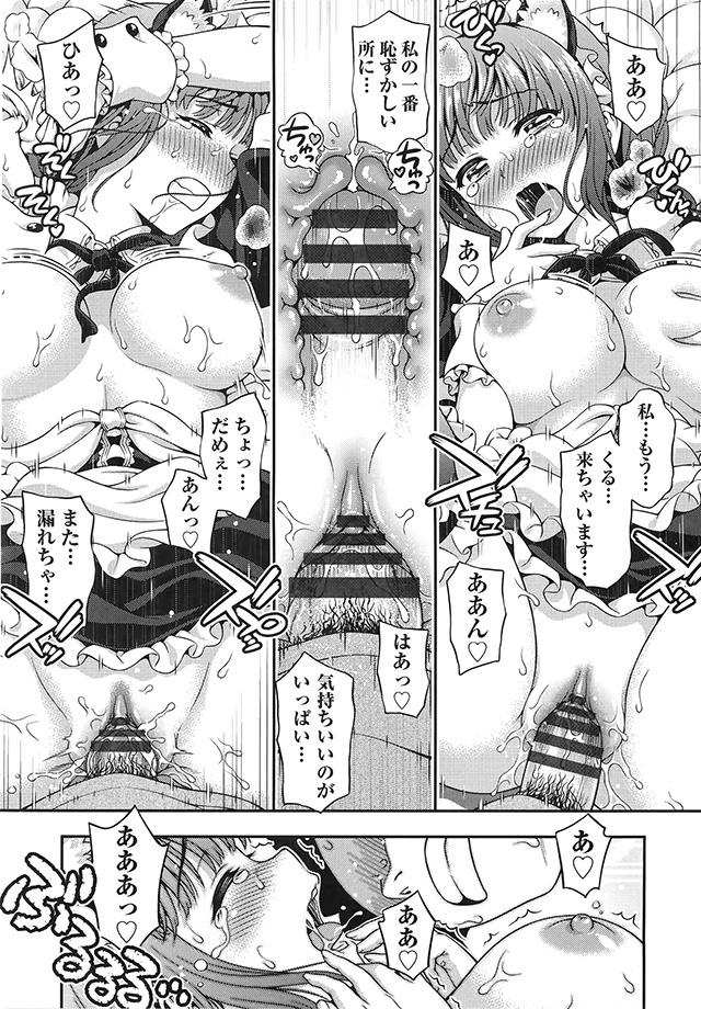 2_seiyumanakx_012.jpg