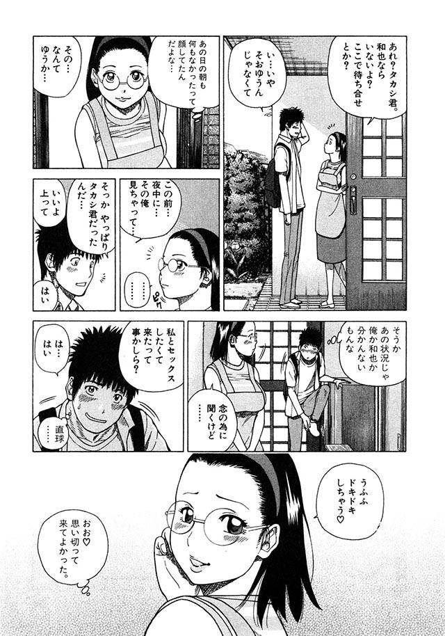 2_tomomama_w001.jpg