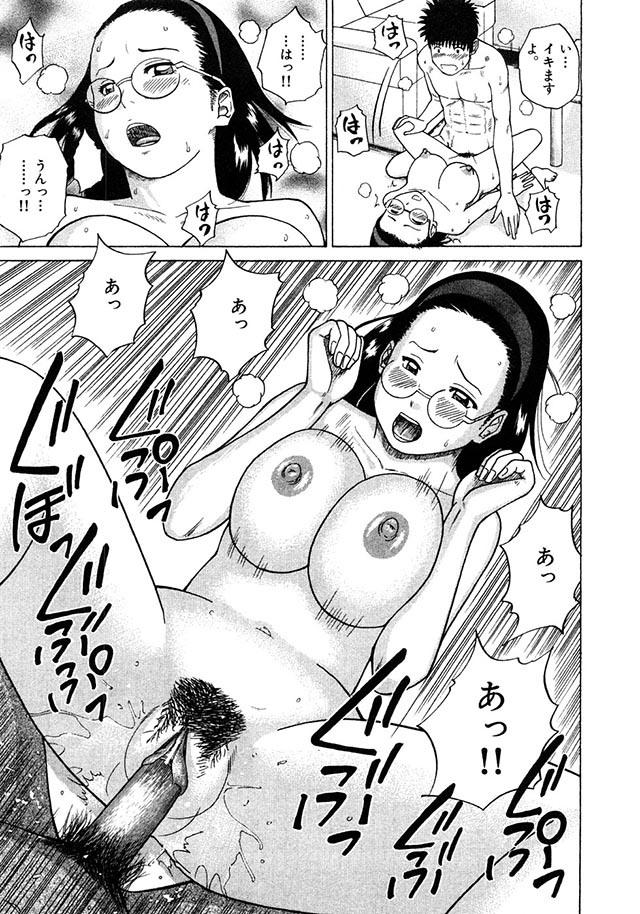 2_tomomama_w009.jpg