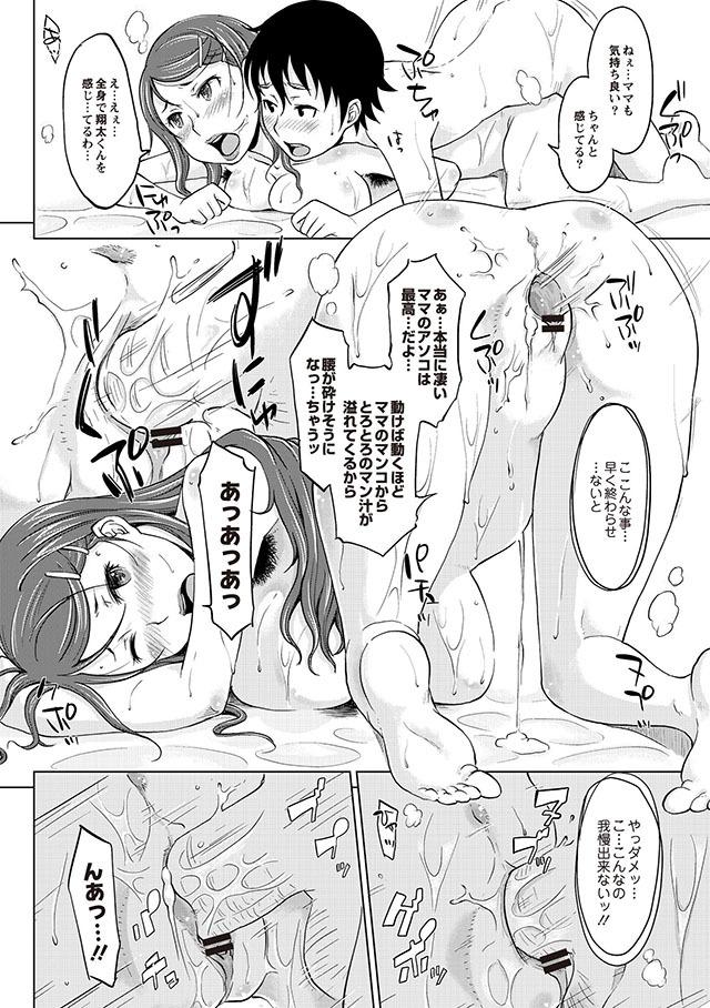 3_mamaninsim_007.jpg