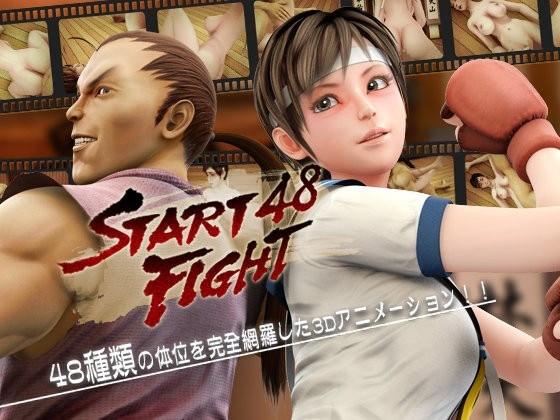 【3dアニメ 無料アニメ】START FIGHT 48