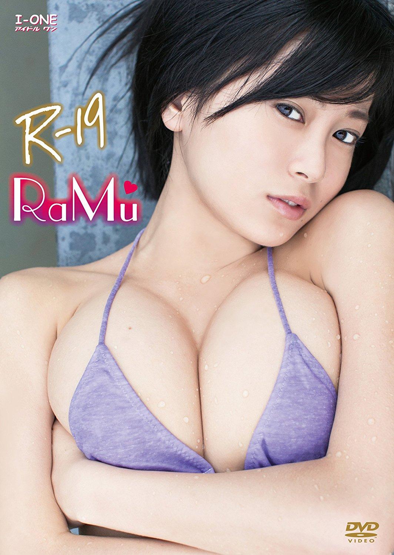 R-19 RaMu