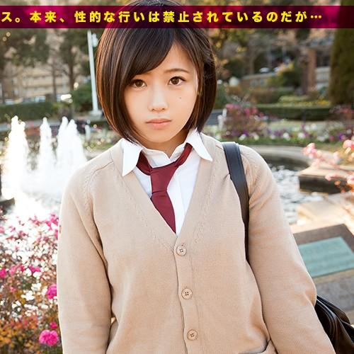 レンタル彼女サービスの女子と制服デート&バコバコ交渉!! 01 りん 23歳 大学院生