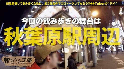 朝までハシゴ酒 15 in 秋葉原駅周辺 01