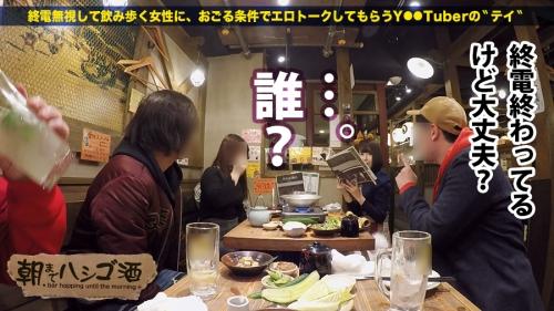 朝までハシゴ酒 15 in 秋葉原駅周辺 03