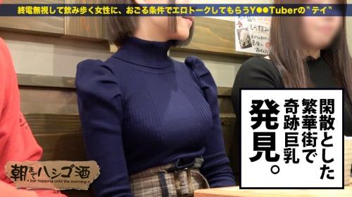 朝までハシゴ酒 15 in 秋葉原駅周辺 04