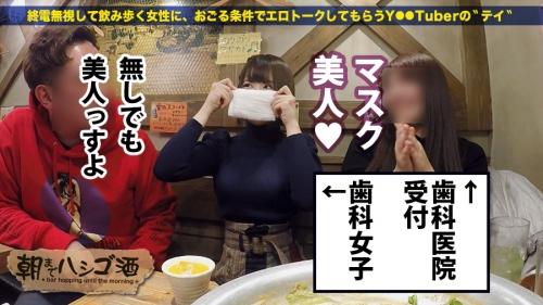 朝までハシゴ酒 15 in 秋葉原駅周辺 05