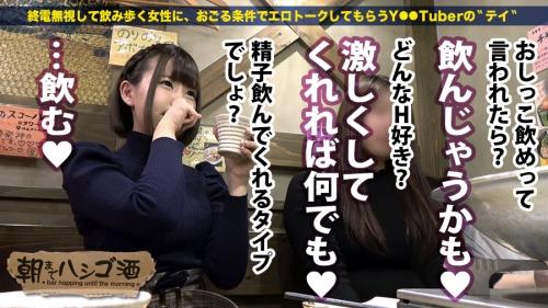 朝までハシゴ酒 15 in 秋葉原駅周辺 08