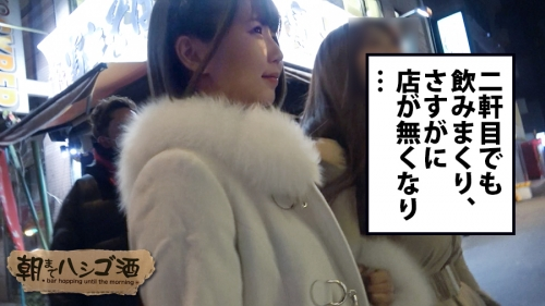 朝までハシゴ酒 15 in 秋葉原駅周辺 09