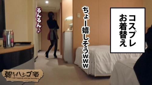 朝までハシゴ酒 15 in 秋葉原駅周辺 11