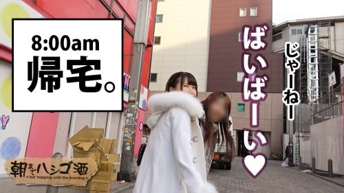 朝までハシゴ酒 15 in 秋葉原駅周辺 25
