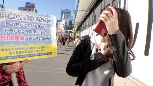 今日、会社サボりませんか?06 in 新宿 るかちゃん 20歳 ル●ネ店員 300MIUM-534 愛瀬るか(元・咲野の花 ) 07