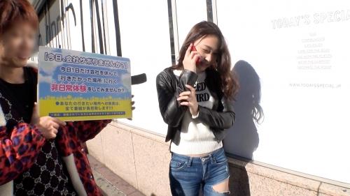 今日、会社サボりませんか?06 in 新宿 るかちゃん 20歳 ル●ネ店員 300MIUM-534 愛瀬るか(元・咲野の花 ) 08